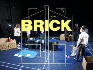 Birmingham REP: Brick © Adam Carver